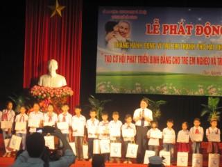 子ども行動月間式典